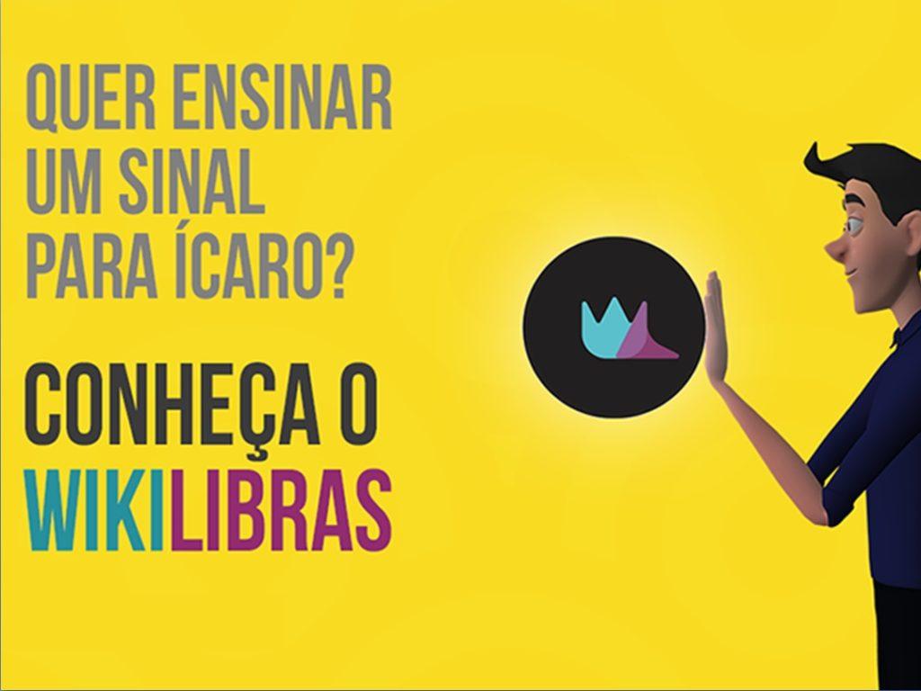 Banner amarelo, acessível em Libras, com avatar virtual