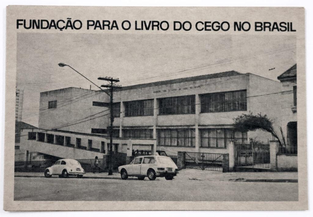 Prédio antigo da Fundação para o Livro do Cego no Brasil (FLCB), ilustra o texto Fundação Dorina completa 75 anos