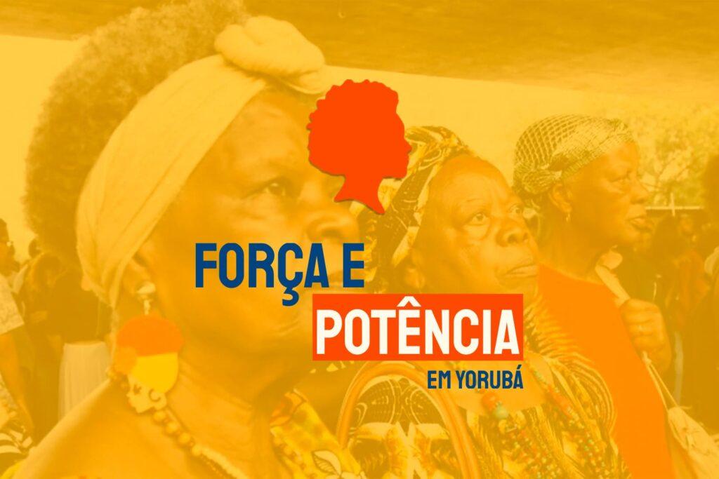 """Foto de três mulheres negras, com filtro amarelo, ilustrando """"Fundo Agbara""""."""
